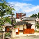 広瀬川沿い、歴史的詩人の復元生家「萩原朔太郎記念館」